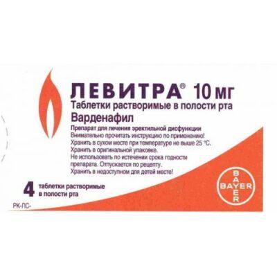 Levitra (Vardenafil) 10 mg 4 tablets