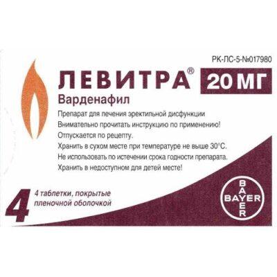 Levitra (Vardenafil) 20 mg 4 coated tablets
