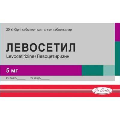 Levosetil 20s 5 mg film-coated tablets