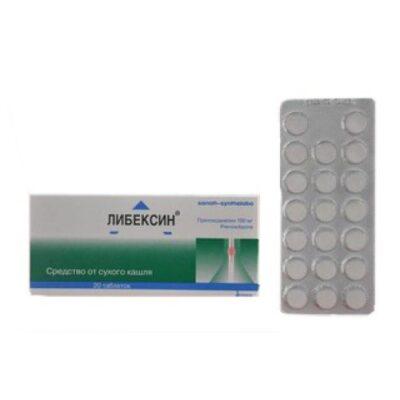 Libeksin 100 mg (20 tablets)