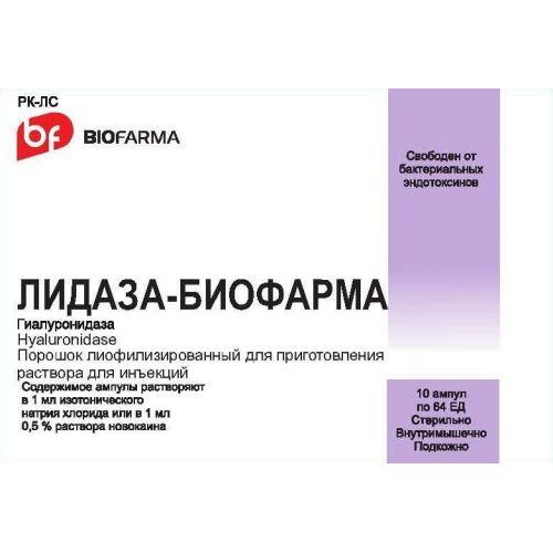 Lidaza 64 UE 10s lyophilized powder for injection