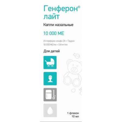 Light Genferon® 10000 IU / ml + 0.8 mg / ml 10 ml nasal drops