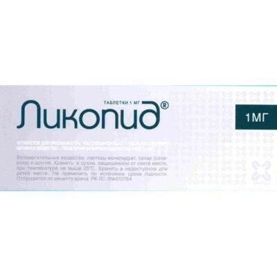 Likopid 1 mg (10 tablets)