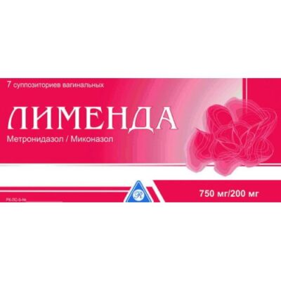 Limenda 750 mg / 200 mg vaginal suppositories 7's