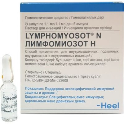 Limfomiozot H 1.1 ml injection 5's