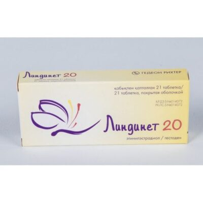 Lindinet 20 (21 tablets)