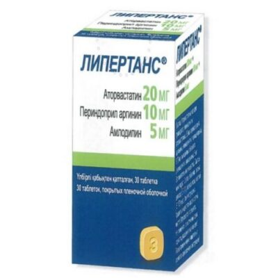 Lipertans 20/10/5 30s mg film-coated tablets