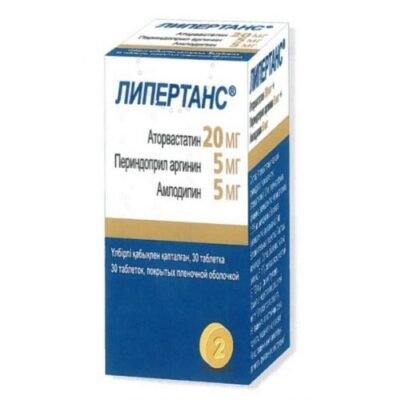 Lipertans 30s 20/5/5 mg film-coated tablets