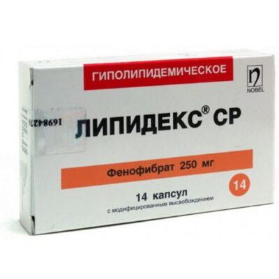 Lipideks CP 14s 250 mg modified-release capsules