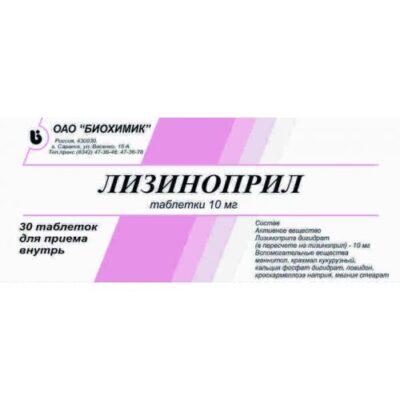 Lisinopril tablets 10 mg 30s