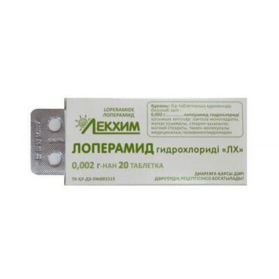 Loperamide hydrochloride 0.002g (20 tablets)