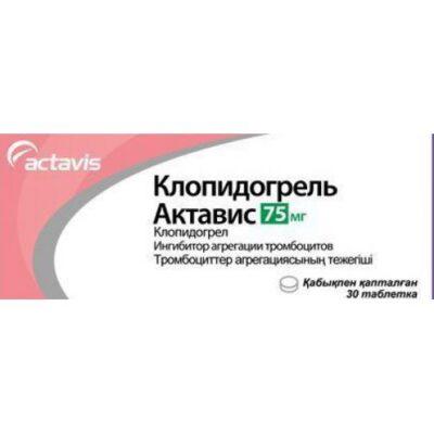 Lopirel 30s 75 mg coated tablets