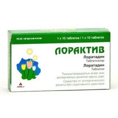 Loraktiv 10 mg (10 tablets)