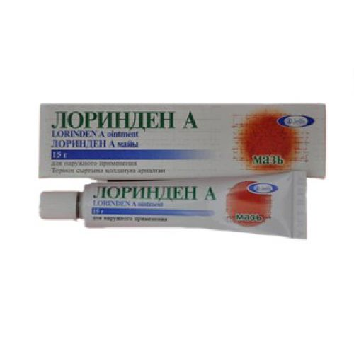 Lorinden A 15g ointment tube