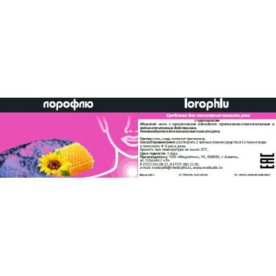 Loroflyu - Remedy for rinsing the mouth and nasal lavage with 150g of propolis