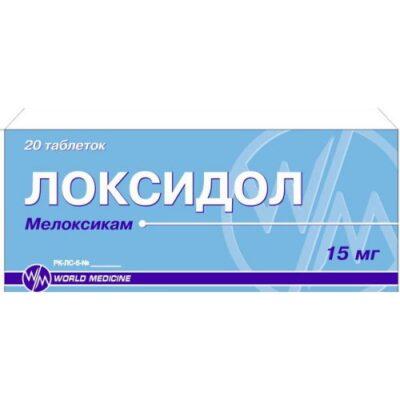 Loxidol 15 mg (20 tablets)