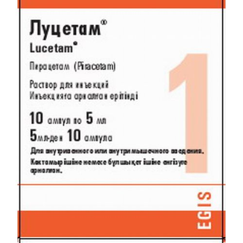 Lutset 1g / 5 ml 10s solution for injection in ampoules