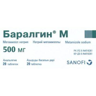 M Baralgin® 500 mg (20 tablets)