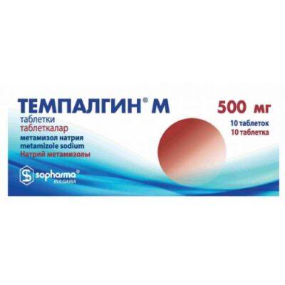 M Tempalgin 500 mg (10 tablets)