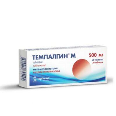 M Tempalgin 500 mg (20 tablets)