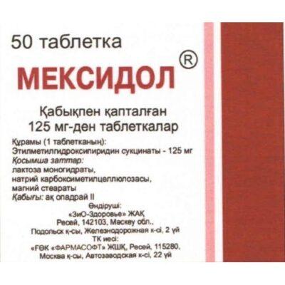 MEXIDOL® (Emoxipine) 125 mg