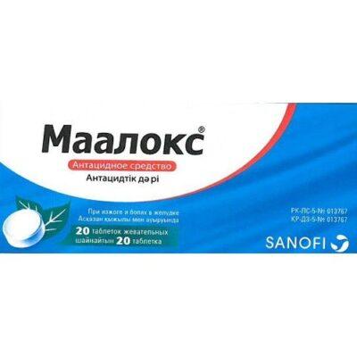 Maalox 20s chewing tablets