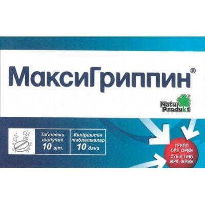 MaksiGrippin 10s effervescent tablets