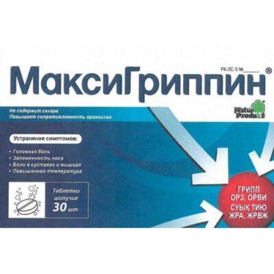 MaksiGrippin 30s effervescent tablets