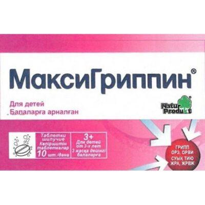 MaksiGrippin for children 10s effervescent tablets