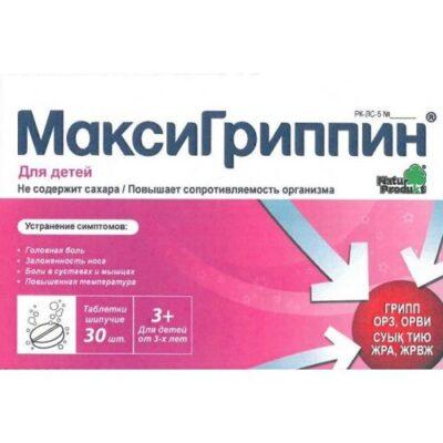 MaksiGrippin for children 30s effervescent tablets