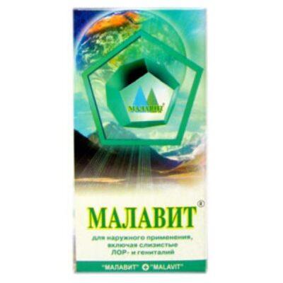 Malavit 50 ml (external application)