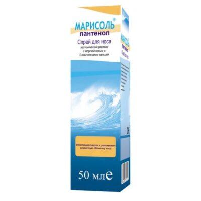 Marisol Panthenol 50 ml nasal spray