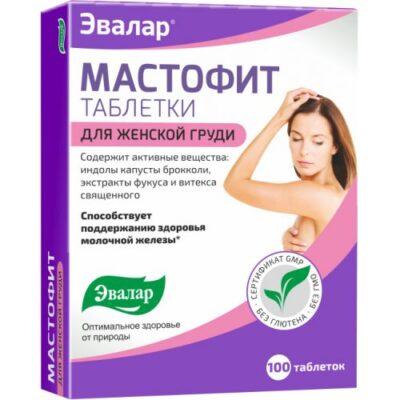 Mastofit 200 mg (100 tablets)