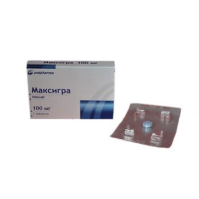 Maxigra 1's 100 mg coated tablets