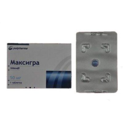 Maxigra 1's 50 mg coated tablets