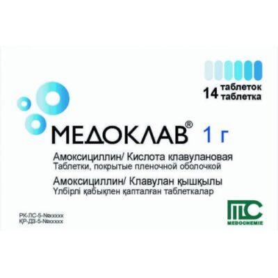 Medoklav 14s 1g tablets film-coated