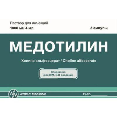 Medotilin 1000 mg / 4 ml 3's injection
