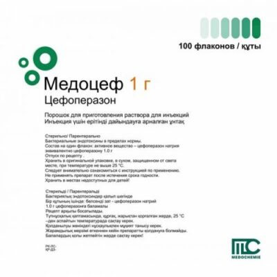 Medotsef 1's 1g powder for solution for injection