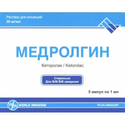 Medrolgin 30 mg / ml 1ml 5's solution for injection in ampoules
