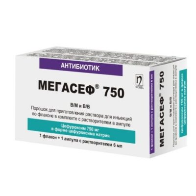 Megasef 750 mg 1's powder for injection