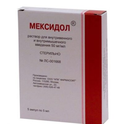 Meksidol 50mg / 5ml 5's ml solution for injection in ampoules intravenously and intramuscularly.