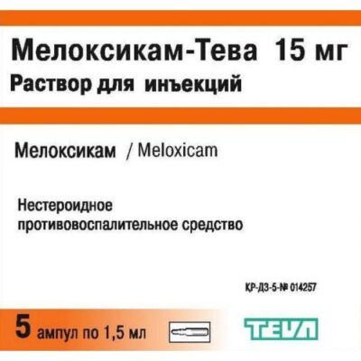 Meloxicam-Teva 15 mg / 1.5 ml 5's solution for injection in ampoules