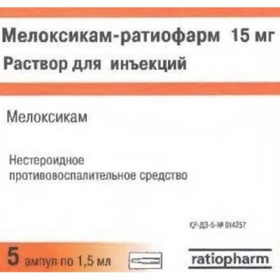 Meloxicam-ratiopharm 15 mg / 1.5 ml 5's solution for injection in ampoules