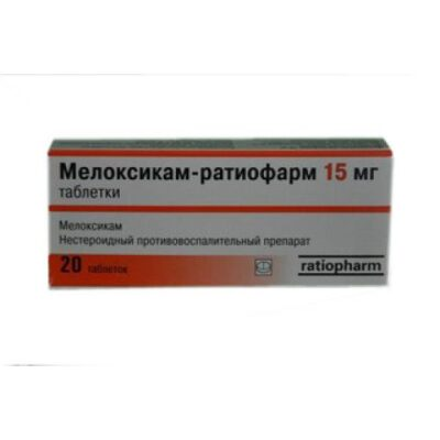 Meloxicam-ratiopharm 15 mg (20 tablets)