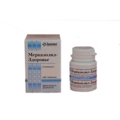 Mercazolilum 100s 5 mg tablets