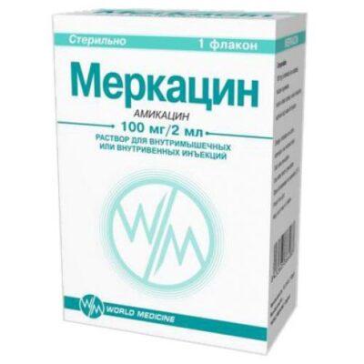 Merkatsin 100 mg / 2 ml 2 ml solution for injection