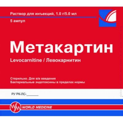 Metakartin 1 g/5 ml solution for injection 5's