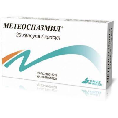 Meteospazmil (20 capsules)
