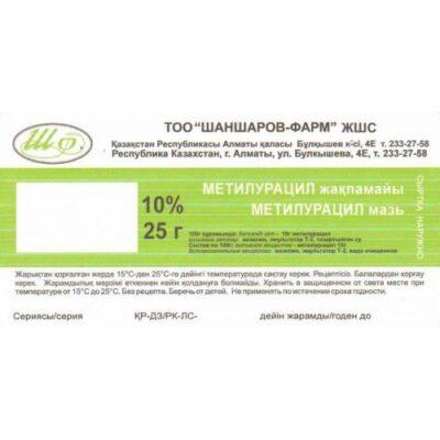 Methyluracil 10% 25g ointment bank