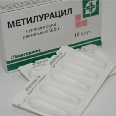 Methyluracil 500 mg rectal suppositories 10s